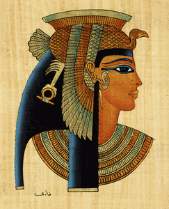 Figure 1. Ancient Egyptian women were considered equal to Ancient Egyptian men.